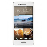 Buy now Htc Desire 728G DS at poorvikamobile