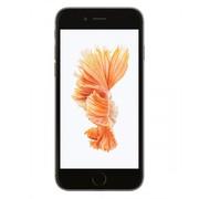 Get Apple iPhone 6S - 16GB at poorvikamobile.com