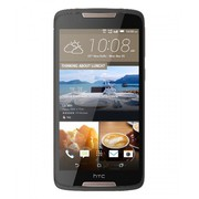 Claim  Htc Desire 828 - 4G available at poorvikamobileworld