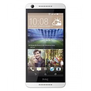 Claim  Htc Desire 626 - 4G available at poorvikamobileworld