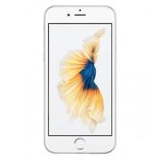 Buy Apple iPhone 6S Plus - 128GB at poorvikamobile.com