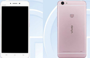 Online mobile shopping offer india with 20MP Front Cam -poorvikamobile