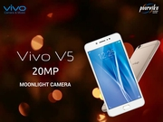 Buy Vivo V5 online at Best Price in India june 2017 | poorvikamobile