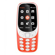 Nokia 3310 Best Price in India at Poorvikamobiles