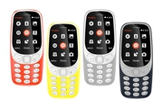 Nokia 3310 july 2017 updated mobile phone on Poorvika