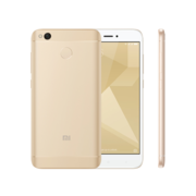 Redmi 4 Sale on July 2017 at Poorvika Mobles