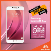 Samsung Galaxy C7 Pro independence day offers at poorvika mobiles