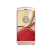 Moto M Best Price in India 2017 with specs at Poorvika