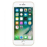 Apple Iphone 7 - 128GB available on Shine Poorvika