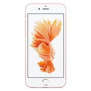 Attractive Apple iphone 6 now available at Shine Poorvika
