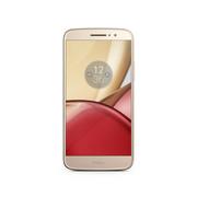 Top new Motorola Moto M online at Poorvikamobile