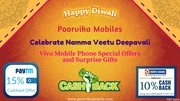Cashback Offers for Vivo Mobile Phones on Poorvikamobiles